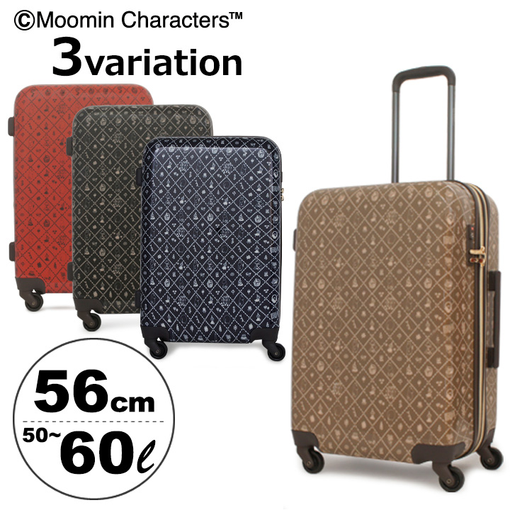 ムーミン キャリーケース MM4-010 レディース 56cm スーツケース キャリーカート TSAロック搭載 拡張式 MOOMIN [PO10][bef][即日発送]