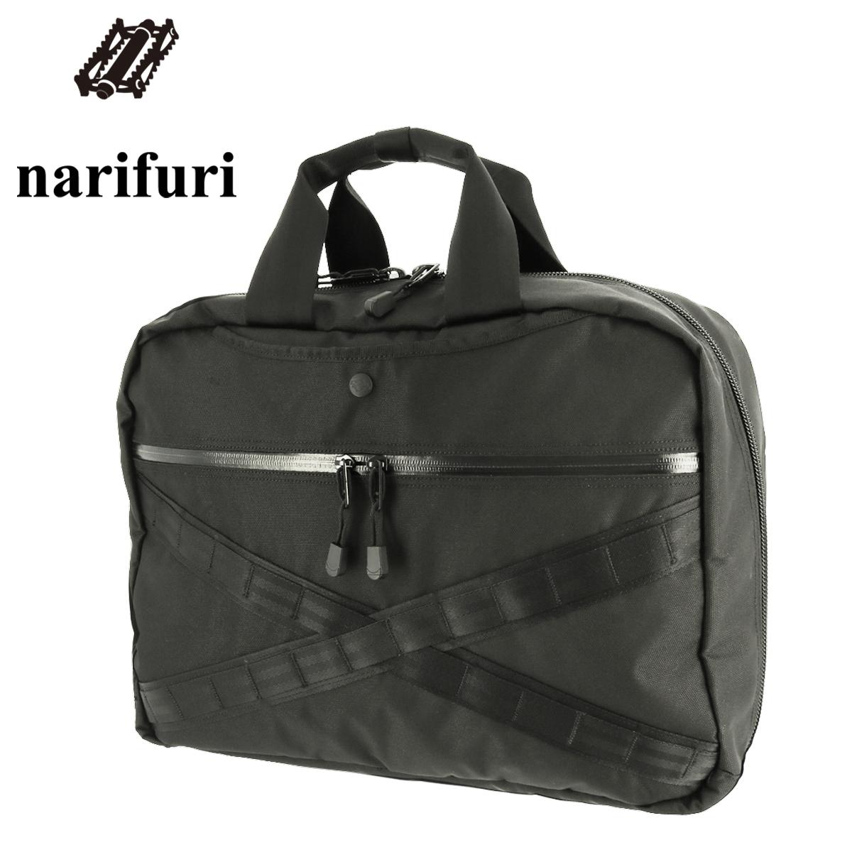 ナリフリ ショルダーバッグ 2WAY タクティカル メンズ NF948 narifuri | メッセンジャーバッグ ビジネスバッグ 防水[PO10][bef]