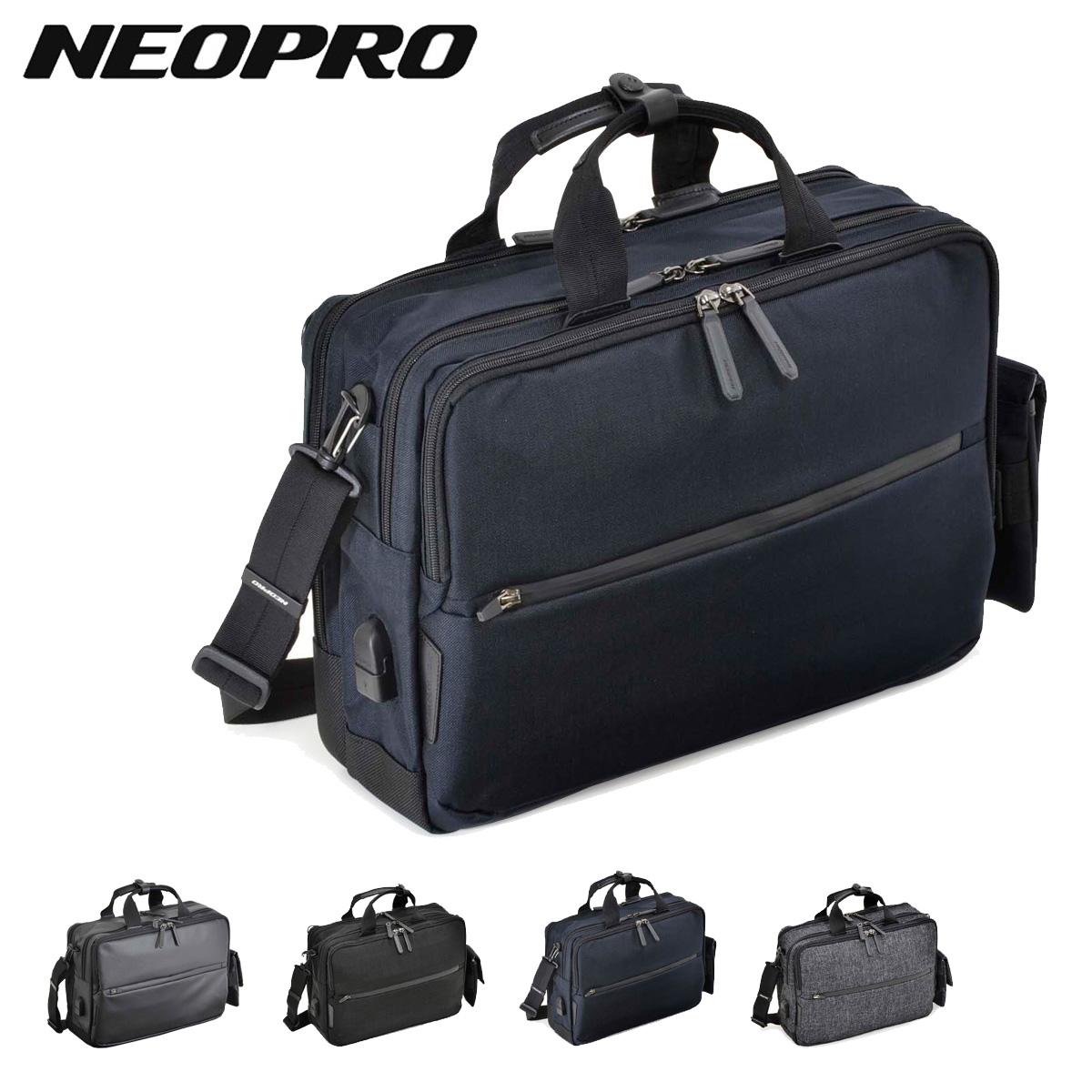 ネオプロ ビジネスバッグ 3WAY メンズ コネクト 2-771 NEOPRO ショルダーバッグ バックパック ビジネスリュック ブリーフケース 防災リュック 防災バッグ [PO10][bef]