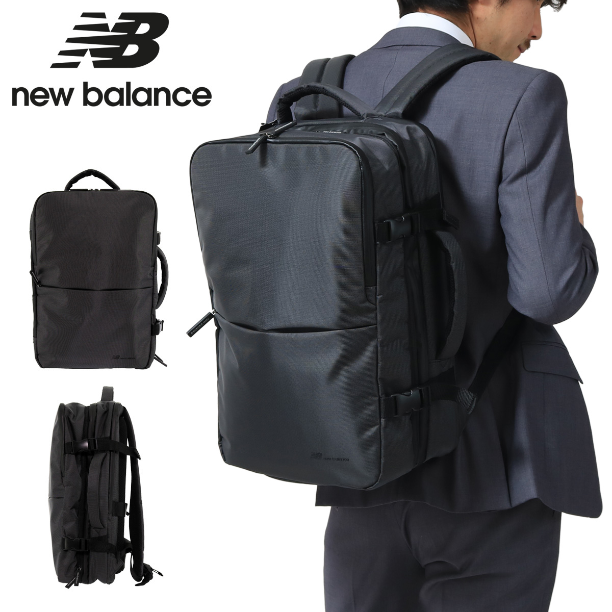 ニューバランス リュック 2WAY A4 メンズ 12100001 New Balance   ブリーフケース ビジネスリュック バックパック 大容量 スクエア キャリーオン 防水 撥水[即日発送][bef]