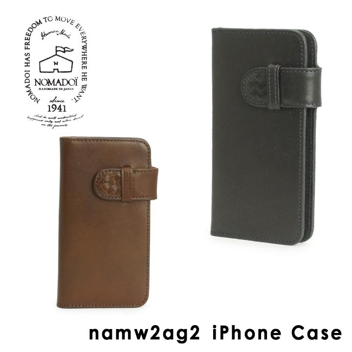 ノマドイ iPhoneX iPhone8 iPhone7 ケース 手帳型 アラバマ NAMW2AG2 NOMADOI スマホケース スマートフォン カバー レザー [PO5][bef]