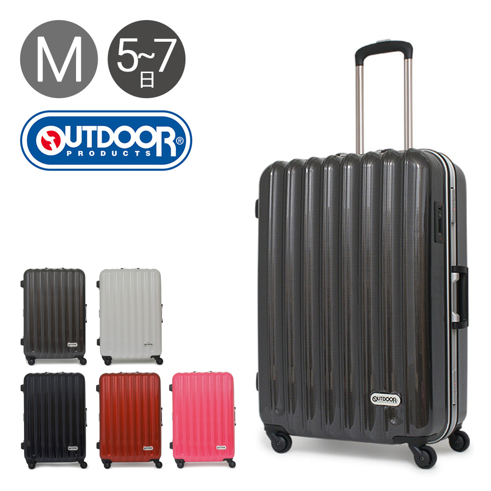 スーツケース アウトドアプロダクツ 65.5cm 74L 4.7kg ハード OD-0730-65 軽量 TSAロック搭載 ストッパー付き OUTDOOR PRODUCTS 当社限定 別注モデル [PO5][bef][即日発送]