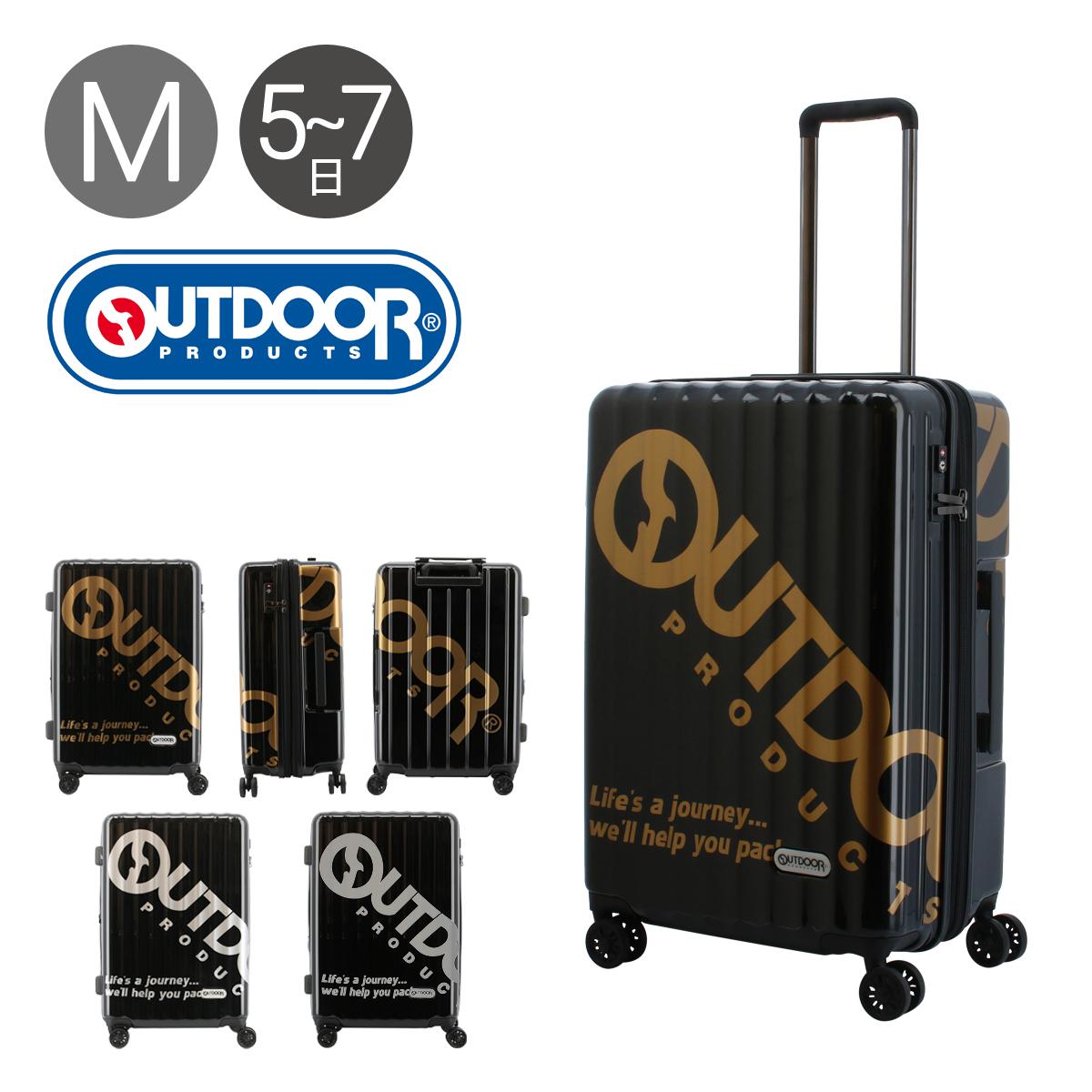 アウトドアプロダクツ スーツケース 61(71)L 60.5cm 3.8kg OD-0796-60 ハード | OUTDOOR PRODUCTS | TSAロック搭載 キャリーバッグ キャリーケース エキスパンダブル [PO5][bef]