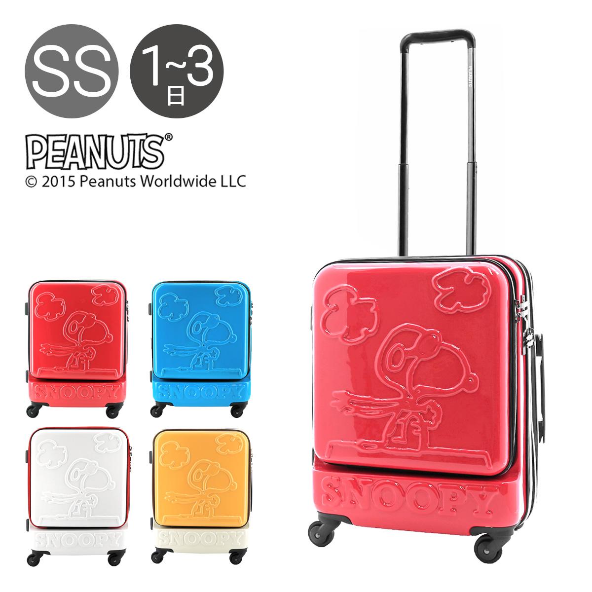 ピーナッツ スーツケース 38L 47cm 3.6kg ハード フレーム レディース PN-014 PEANUTS | キャリーケース TSAロック搭載 拡張 フロントオープン[PO10][即日発送][bef]