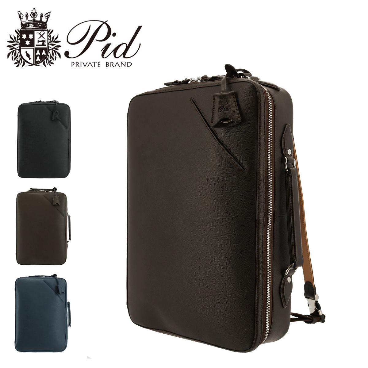 PID リュック ビジネスリュック セルヴァ メンズ PAP106 ピーアイディ P.I.D | ビジネスバッグ リュックサック 本革 牛革 レザー[PO10][bef]