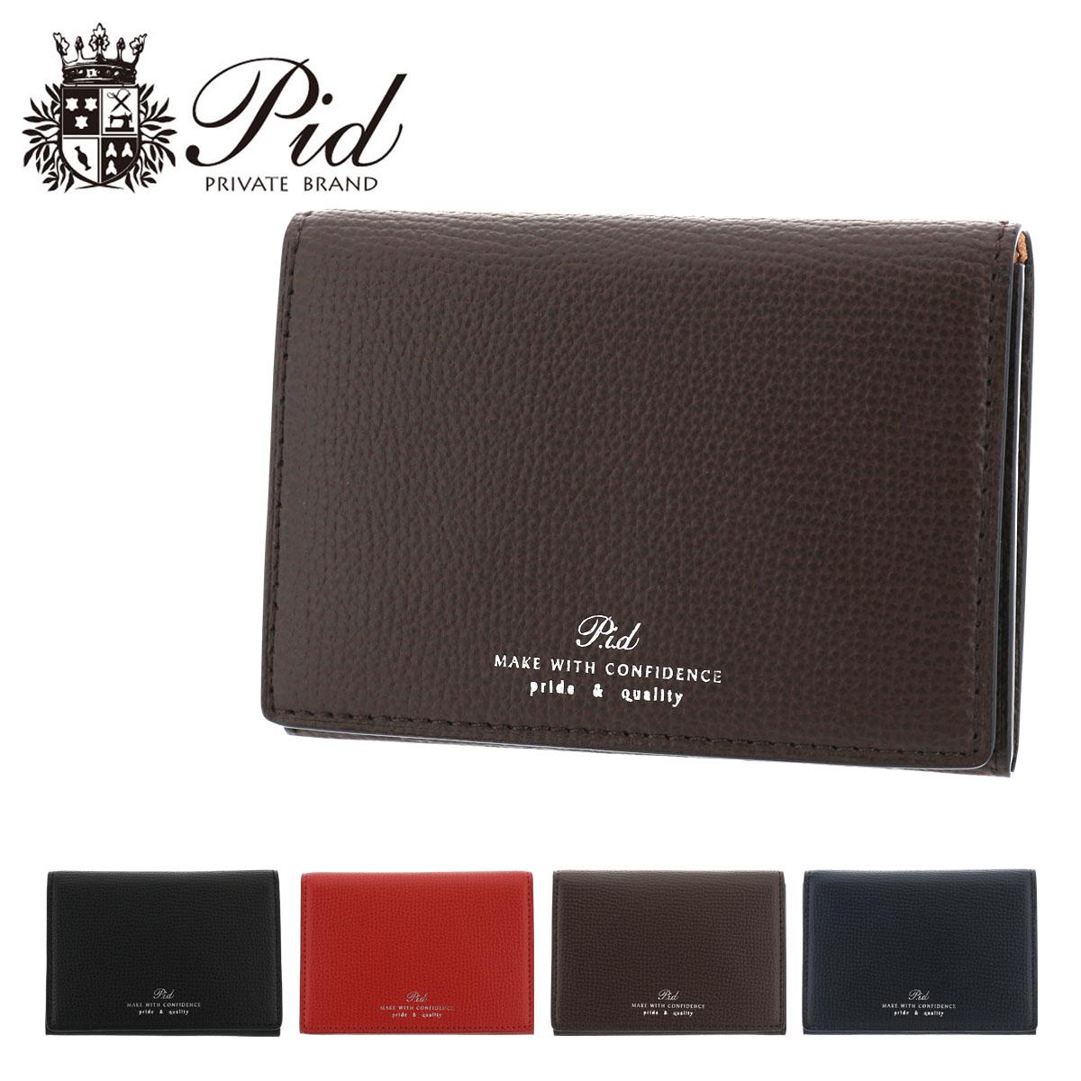 PID 名刺入れ 大容量 フォリア メンズ PAW1001 ピーアイディ   カードケース パスケース イタリアンレザー 牛革 本革 レザー P.I.D[PO10][bef]