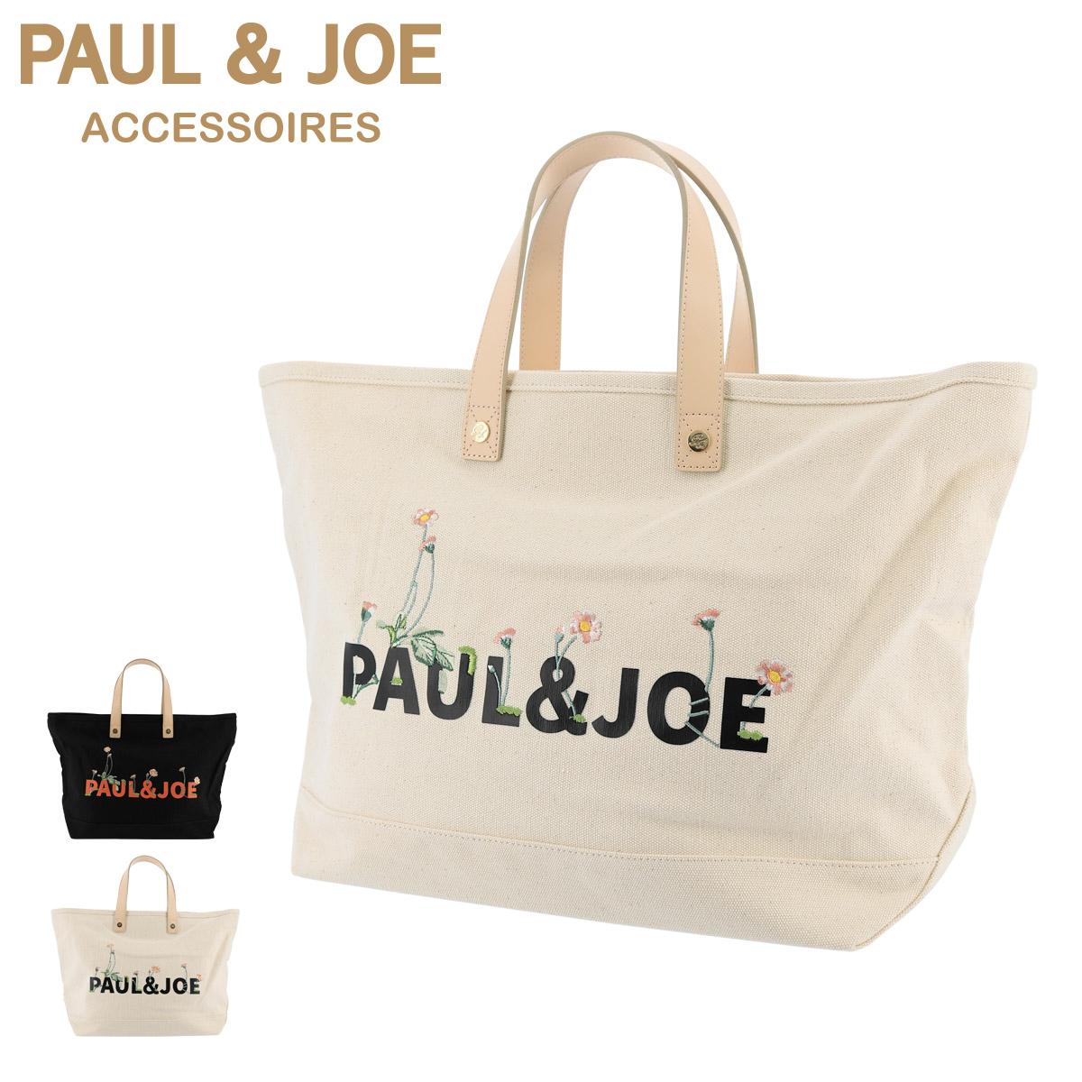 ポール&ジョー アクセソワ トートバッグ フローラルロゴ レディース PJA-B016 ポール&ジョー PAUL&JOE ACCESSOIRES [bef][PO10][母の日]