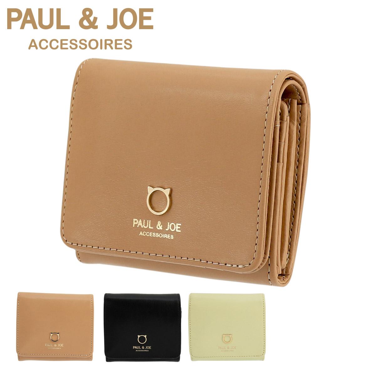 ポール&ジョー アクセソワ 二つ折り財布 スモールキャットフェイス レディース PJA-W062 ポール&ジョー PAUL&JOE ACCESSOIRES | 牛革 本革 レザー[bef][PO10][母の日]