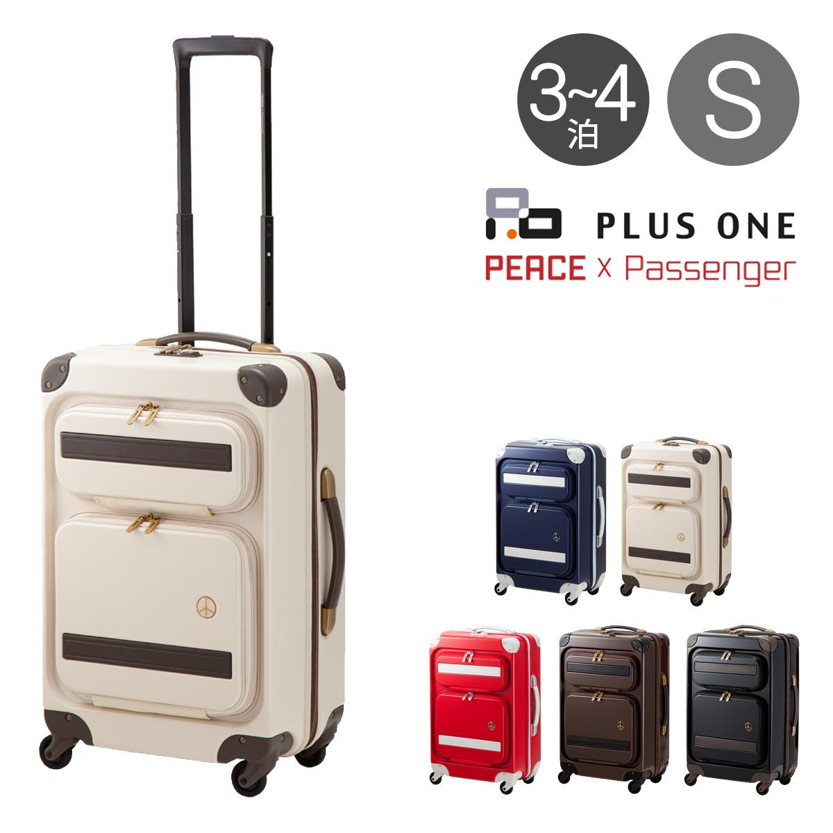 プラスワン スーツケース PEACE×Passenger 8170-56P 55cm 【 PLUS ONE ピースパッセンジャー 】【 キャリーケース キャリーバッグ ビジネスキャリー 】[PO10][bef]