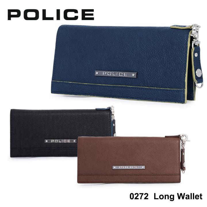 ポリス 長財布 PA58501 (0272) POLICEMODEST モデスト メンズ 財布 [PO10][bef]
