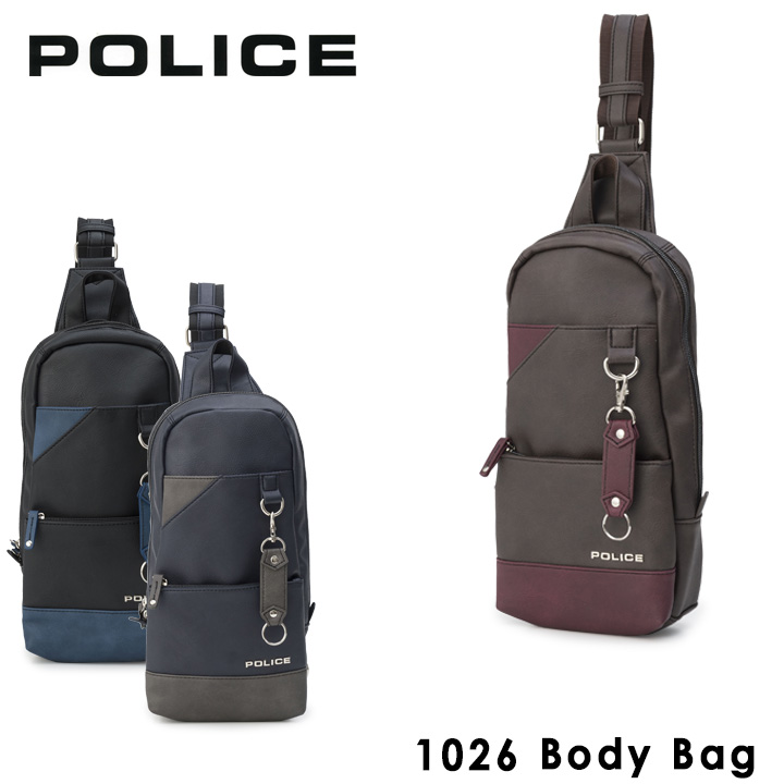 ポリス ボディバッグ PA62000 (1026) URBANO アルバーノ POLICEワンショルダー ショルダーバッグ メンズ [PO10][bef]