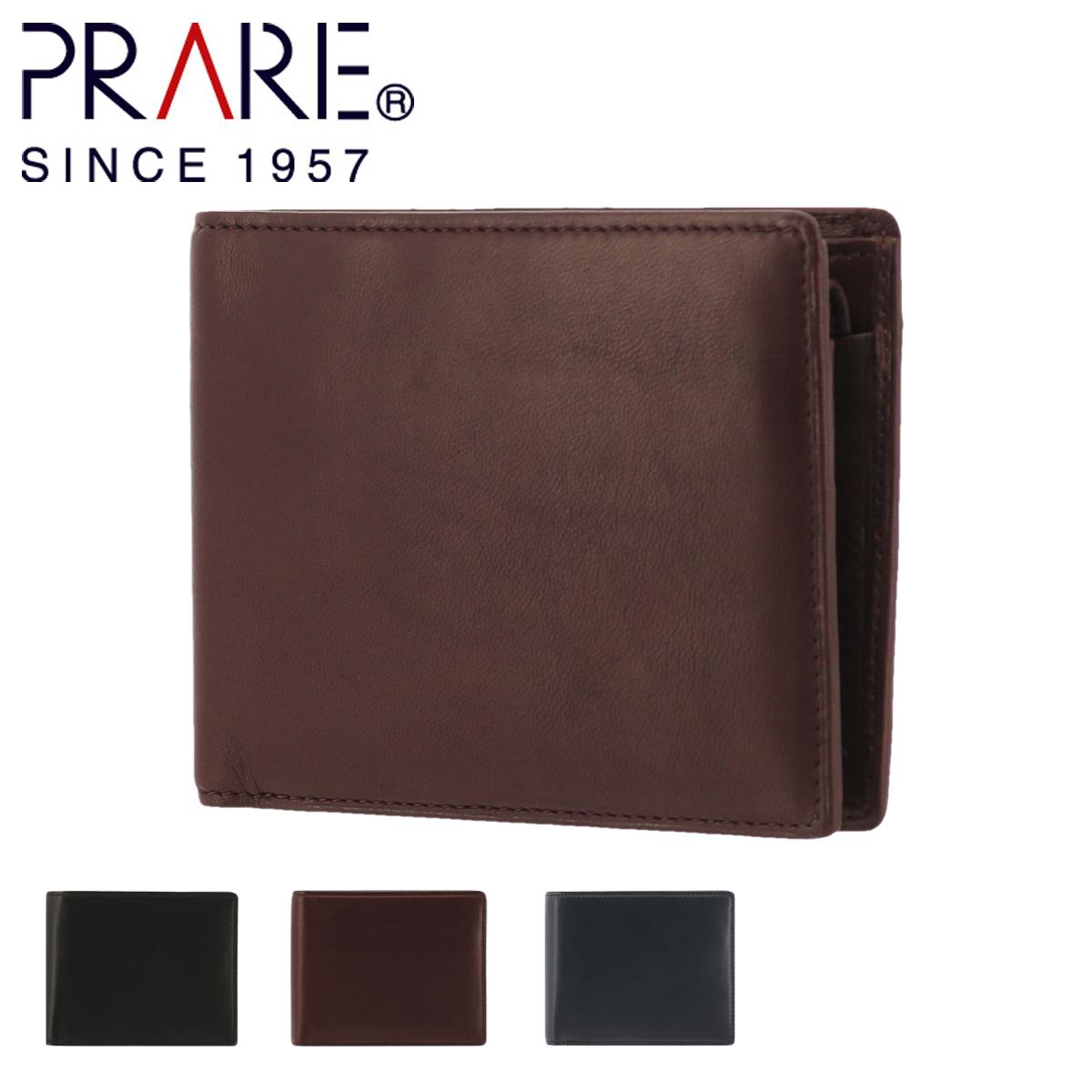 プレリー 二つ折り財布 メンズ リング NP18213 PRAIRIE | 羊革 本革 レザー[PO10]