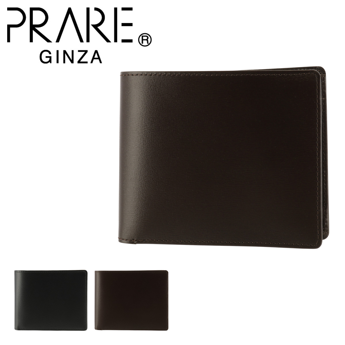 プレリー ギンザ 二つ折り財布 ボックスカーフ メンズ NP56118 日本製 PRAIRIE GINZA | 牛革 本革 カーフスキン[PO10][bef]