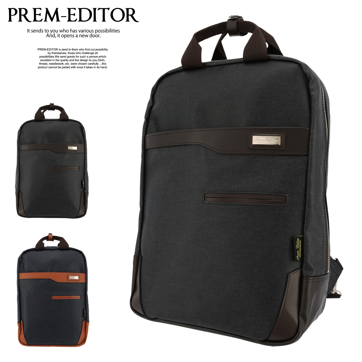 プレムエディター リュック メンズ レディース02784 日本製 PREM EDITOR | リュックサック 撥水 A4 デニム