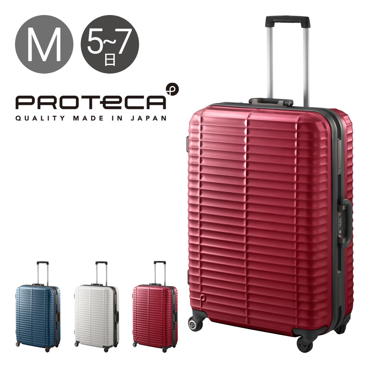 プロテカ スーツケース 80L 68cm 5kg ストラタム 00853 日本製 PROTECA ハード フレーム キャリーバッグ キャリーケース 軽量 静音 TSAロック搭載 マグネシウム合金 3年保証[PO10][bef]