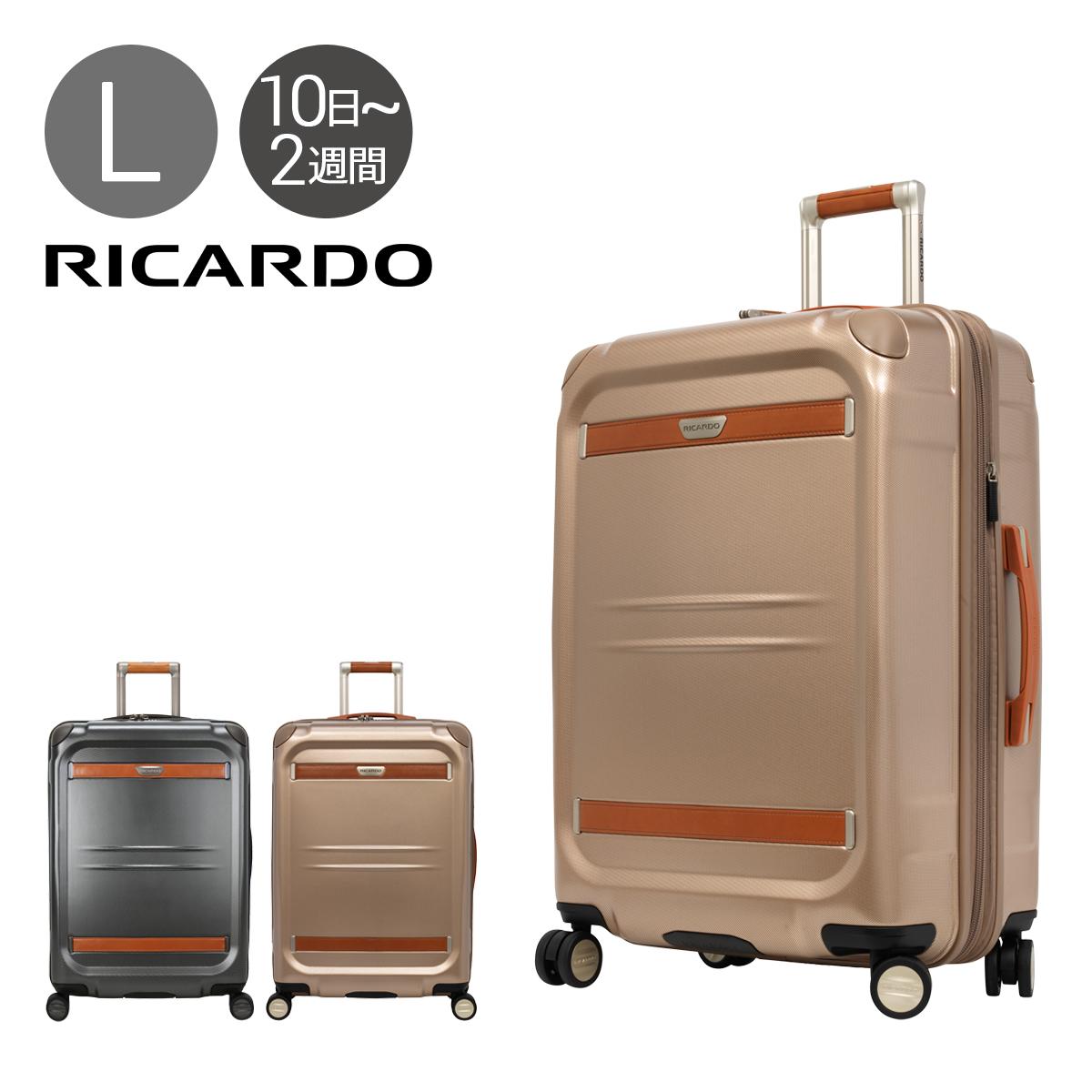 リカルド スーツケース オーシャンドライブ 92L 69.8cm 4.3kg 087-25-4VP RICARDO   キャリーケース ハードキャリー TSAロック機能 拡張[PO10][bef]