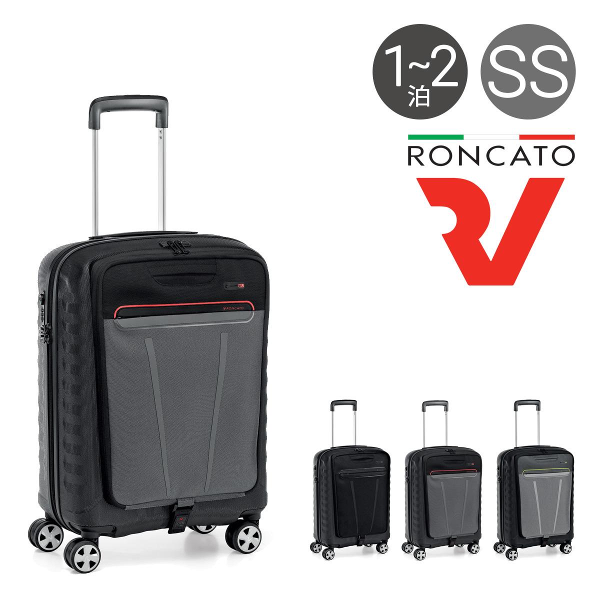 ロンカート RONCATO スーツケース 5145 DOUBLE 55cm 【 ダブル 10年保証 フロントオープン 軽量 イタリア製 TSAロック搭載 キャリーケース 】【PO10】【bef】
