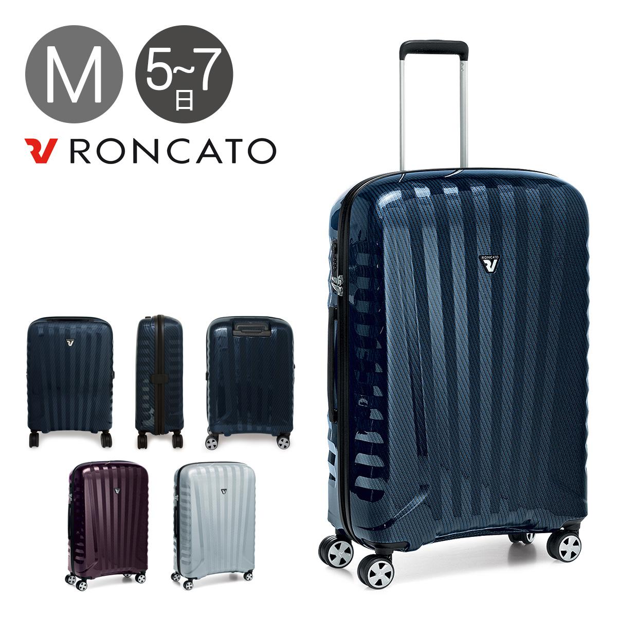 ロンカート スーツケース 67cm ハード 5175 プレミアムカーボン キャリーケース TSAロック搭載 10年保証 イタリア製 RONCATO PREMIUM ZSL CARBON [PO10][bef]