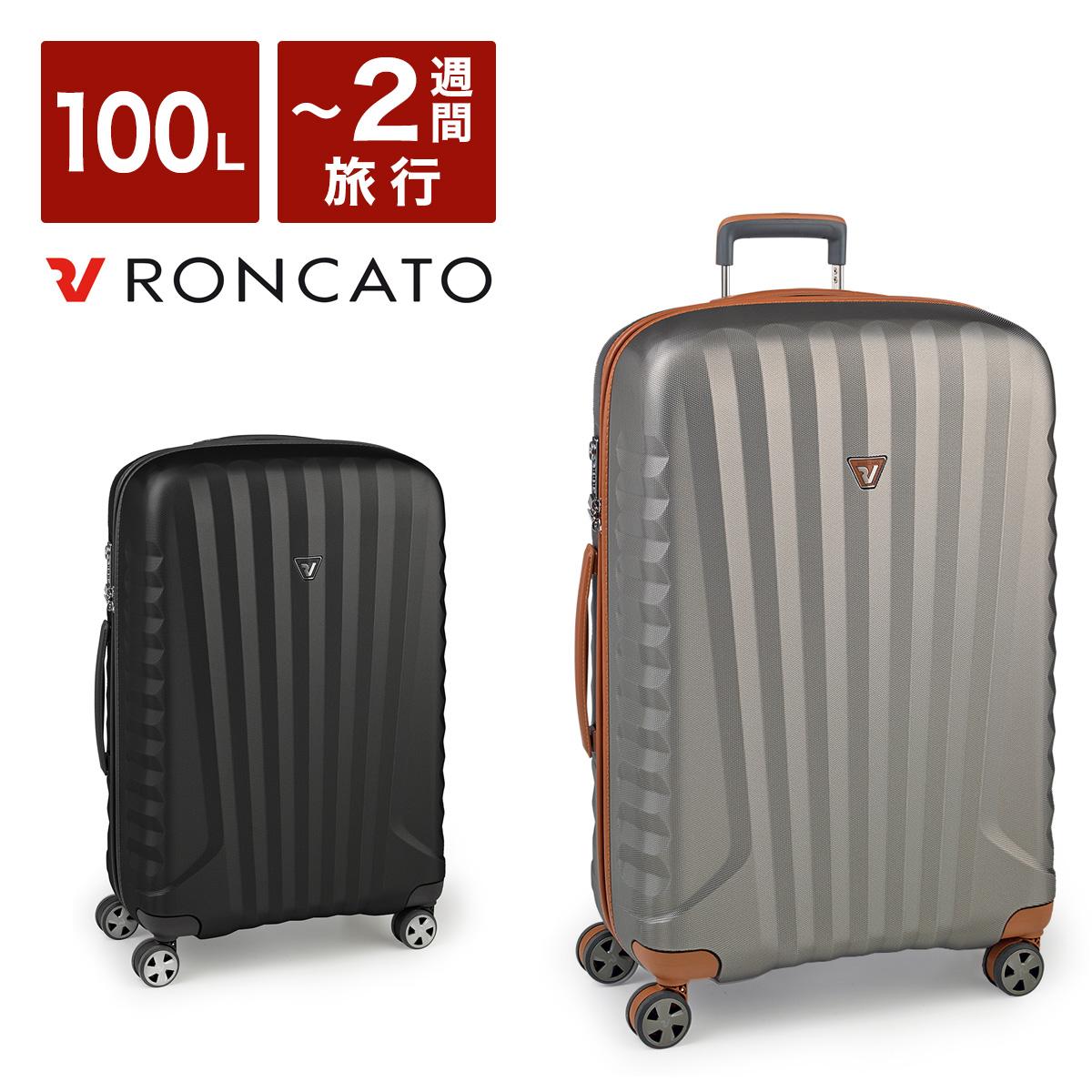ロンカート スーツケース 100L 74cm 3.9kg ハード ファスナー イタリア製 イーライト 5221 RONCATO E-LITE キャリーケース 軽量 TSAロック搭載 10年保証[PO10][bef]