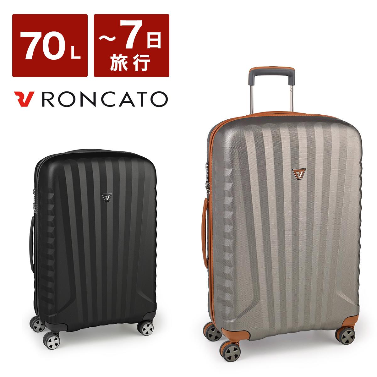 ロンカート スーツケース 70L 67cm 3.1kg ハード ファスナー イタリア製 イーライト 5222 RONCATO E-LITE キャリーケース 軽量 TSAロック搭載 10年保証[PO10]