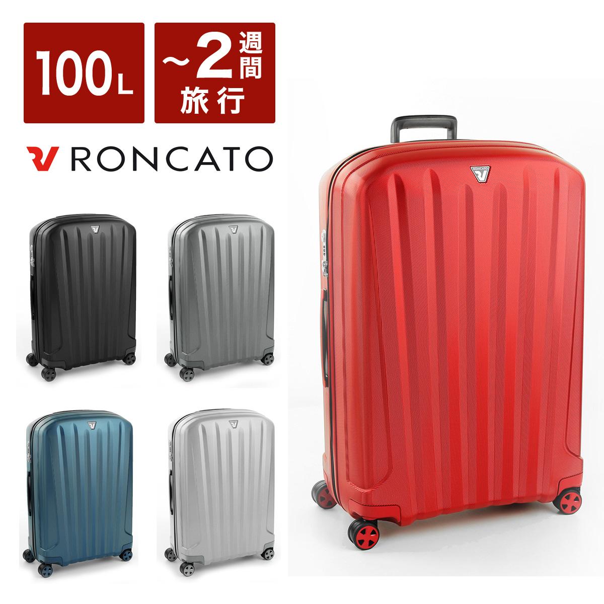 ロンカート スーツケース イタリア製 UNICA 5611 74cm RONCATO ユニカ ハード キャリーケース 軽量 TSAロック搭載 10年保証[PO10]