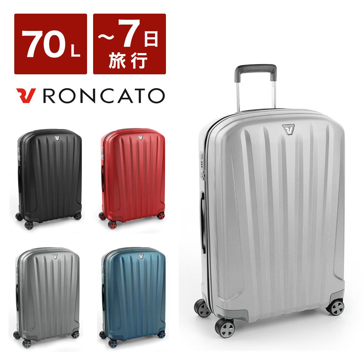 ロンカート スーツケース イタリア製 UNICA 5612 67cm RONCATO ユニカ ハード キャリーケース 軽量 TSAロック搭載 10年保証【PO10】