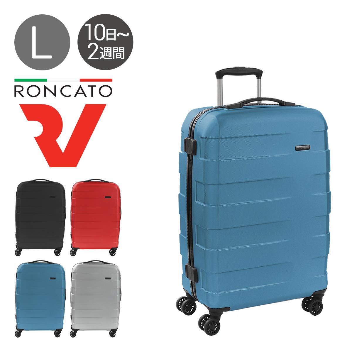 ロンカ-ト スーツケース 97L 68cm 3.6kg ハード ファスナー アールブイ・エイティーン 5801 イタリア製 RONCATO RV-18 | キャリーケース 軽量 TSAロック搭載 5年保証[PO10][bef]