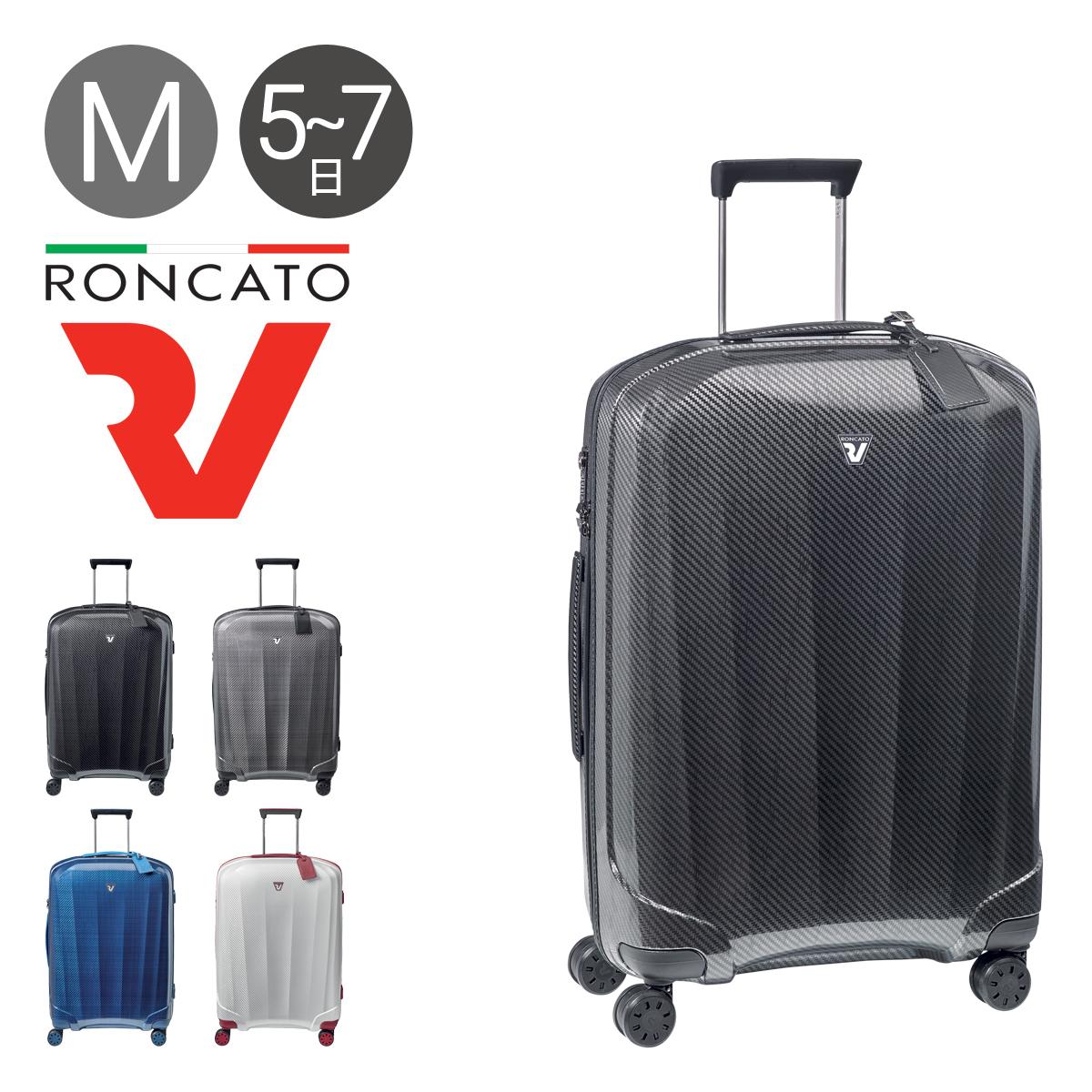 ロンカ-ト スーツケース 70L 64cm 2.7kg ウイアー 5952 イタリア製 RONCATO WE ARE ハード ファスナー キャリーバッグ キャリーケース 軽量 TSAロック搭載[PO10]