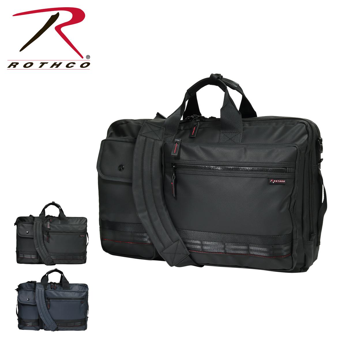 ロスコ ビジネスバッグ 3WAY A3 レッドライン メンズ 45006 ROTHCO   ガーメントケース ビジネスリュック 撥水 大容量 拡張[PO10]