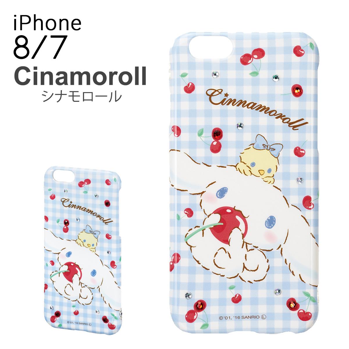 楽天市場 シナモロール Cinnamoroll Iphone8 Iphone7 ケース Ip7