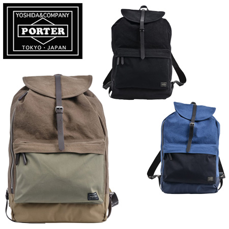 79fef779938 ... huge discount a0235 3ba8d Yoshida Kaban Porter bag PORTER BRIDGE Porter  bridge daypack backpack (L ...