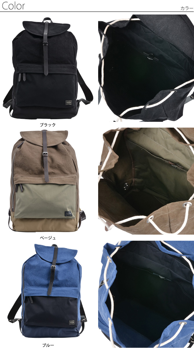 Yoshida Kaban Porter bag PORTER BRIDGE Porter bridge daypack backpack (L) mens  193-0406310P01Nov14 284394cb26720