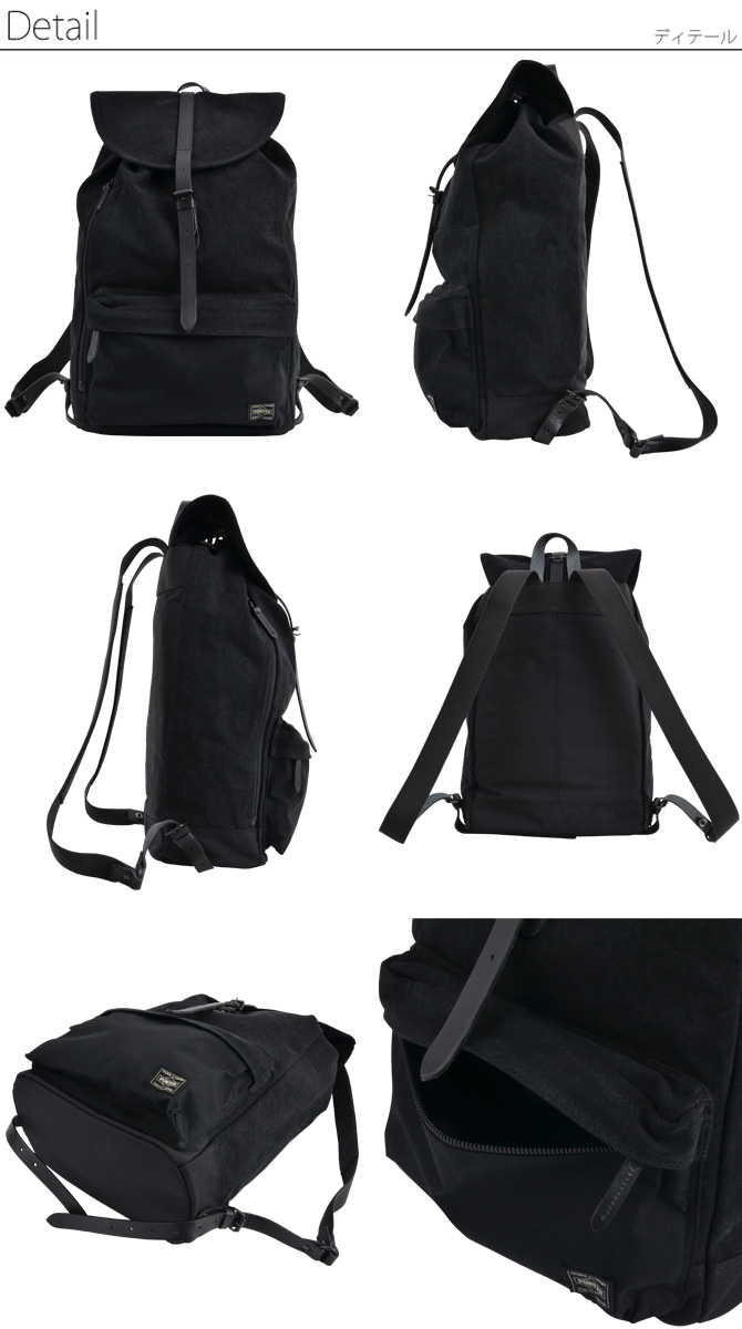 Yoshida Kaban Porter bag PORTER BRIDGE Porter bridge daypack backpack (S) men s  193-04064 87c6ca9577d17