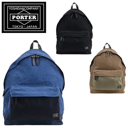 sacs-bar  Yoshida Kaban Porter bag PORTER BRIDGE Porter bridge daypack  backpack men s 193-04065  c3daf5e961b62