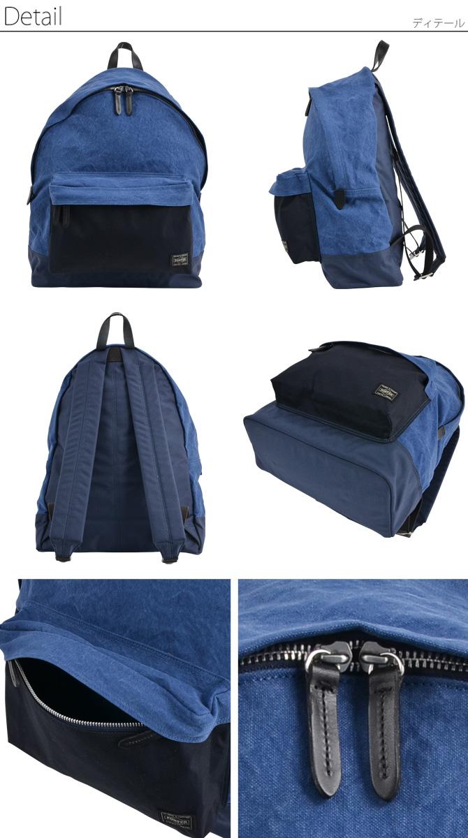Yoshida Kaban Porter bag PORTER BRIDGE Porter bridge daypack backpack men s  193-04065 a01dc67cb2a7a