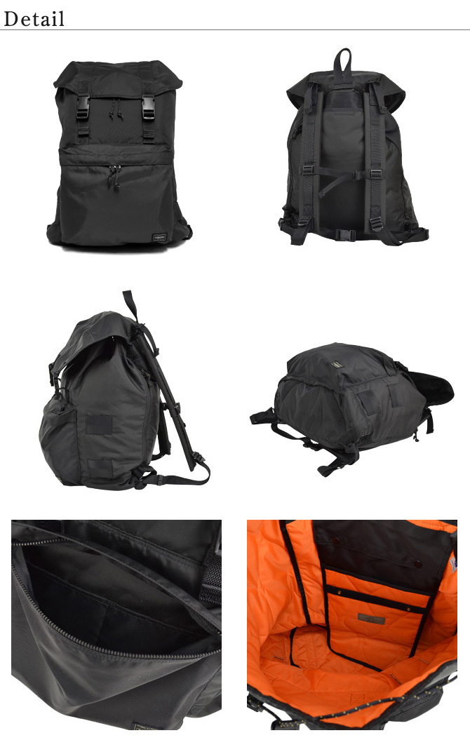 Yoshida bag porter porter force rucksack day pack black 855-07416