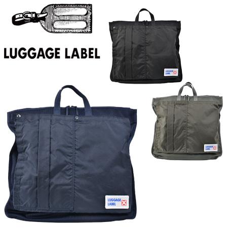 Yoshida bags ragagelabel bag LUGGAGE LABEL CARGO cargo 2WAY helmet bag shoulder bag 967-0572110P10Jan15
