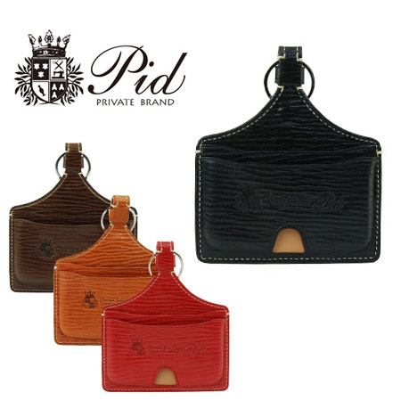 PE ID P.I.D ID card holder pie1002