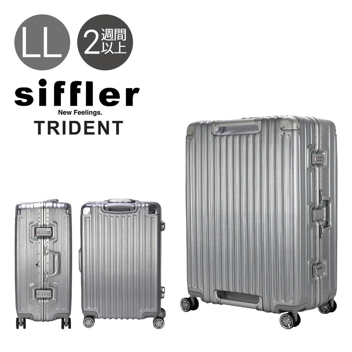 シフレ スーツケース 4輪|104L 75cm 6.2kg トライデント TRI1102-75|軽量 ハード フレーム Siffler|TSAロック搭載 キャリーバッグ キャリーケース[PO10]