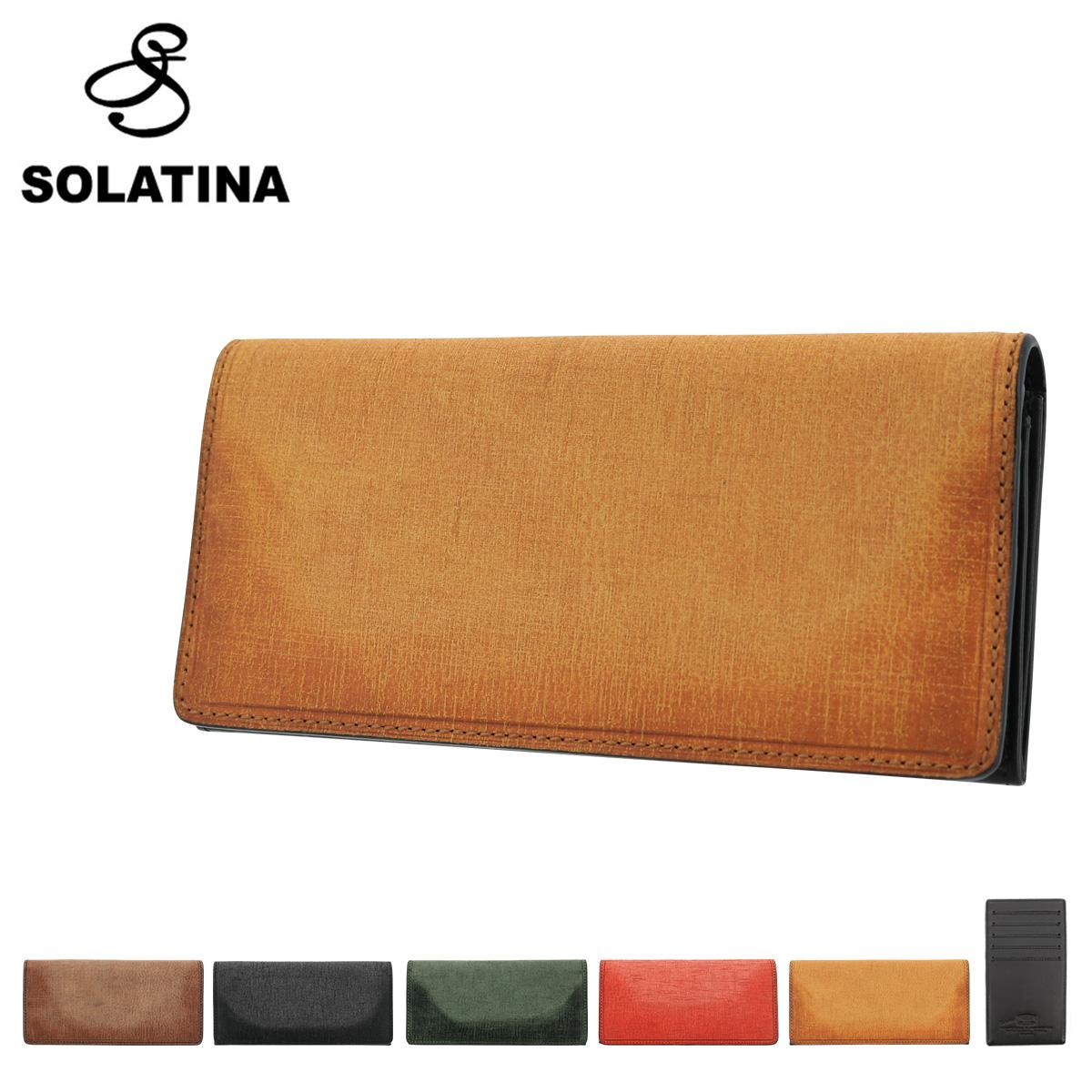 ソラチナ 長財布 バベル メンズ SW-70011 SOLATINA | 本革 イタリアンレザー カーフ カードケース付 ブランド専用BOX付き [PO10][bef]