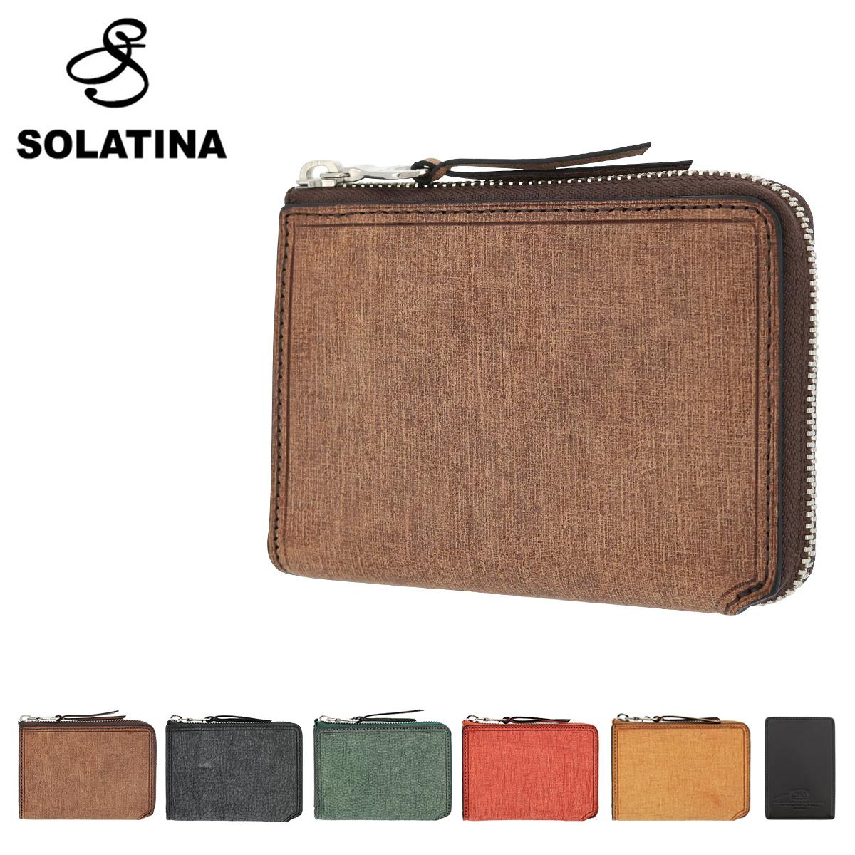 ソラチナ 二つ折り財布 L字ファスナー バベル メンズ SW-70012 SOLATINA | 本革 イタリアンレザー カーフ パスケース付 ブランド専用BOX付き [PO10][bef]