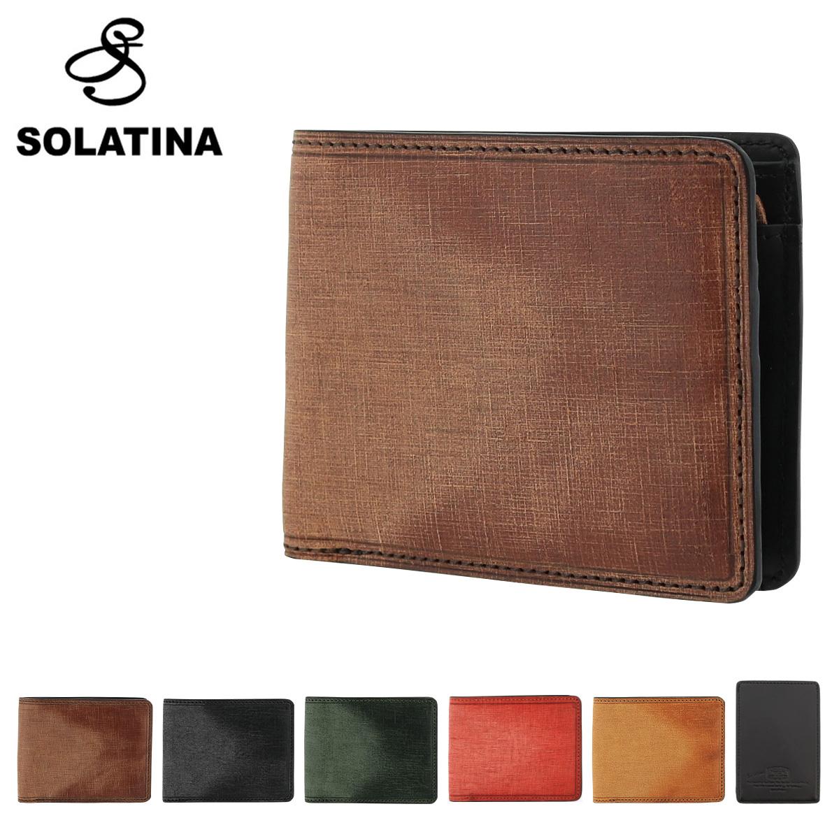 ソラチナ 二つ折り財布 バベル メンズ SW-70013 SOLATINA | 本革 イタリアンレザー カーフ パスケース付 [PO10][bef]