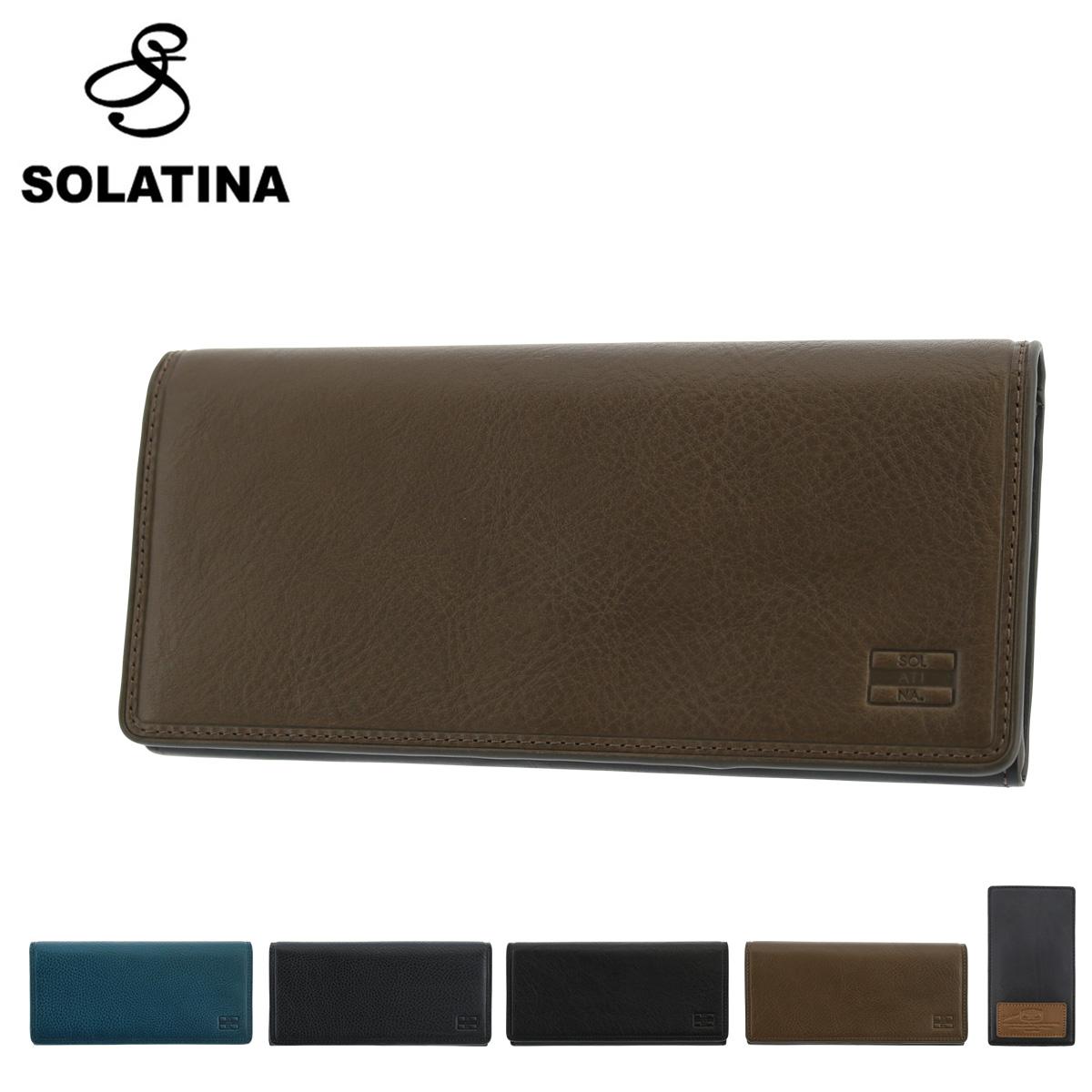 ソラチナ 長財布 アリゾナ メンズ SW-70021 SOLATINA   本革 イタリアンレザー カードケース付 ブランド専用BOX付き [PO10][bef]