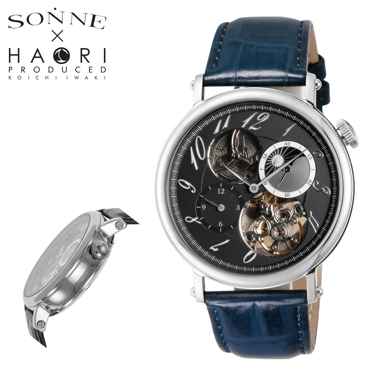 ゾンネ 腕時計 43mm H025 H025SS-BKNV メンズ SONNE ステンレススチール ミネラルガラス 姫路レザー[PO10]