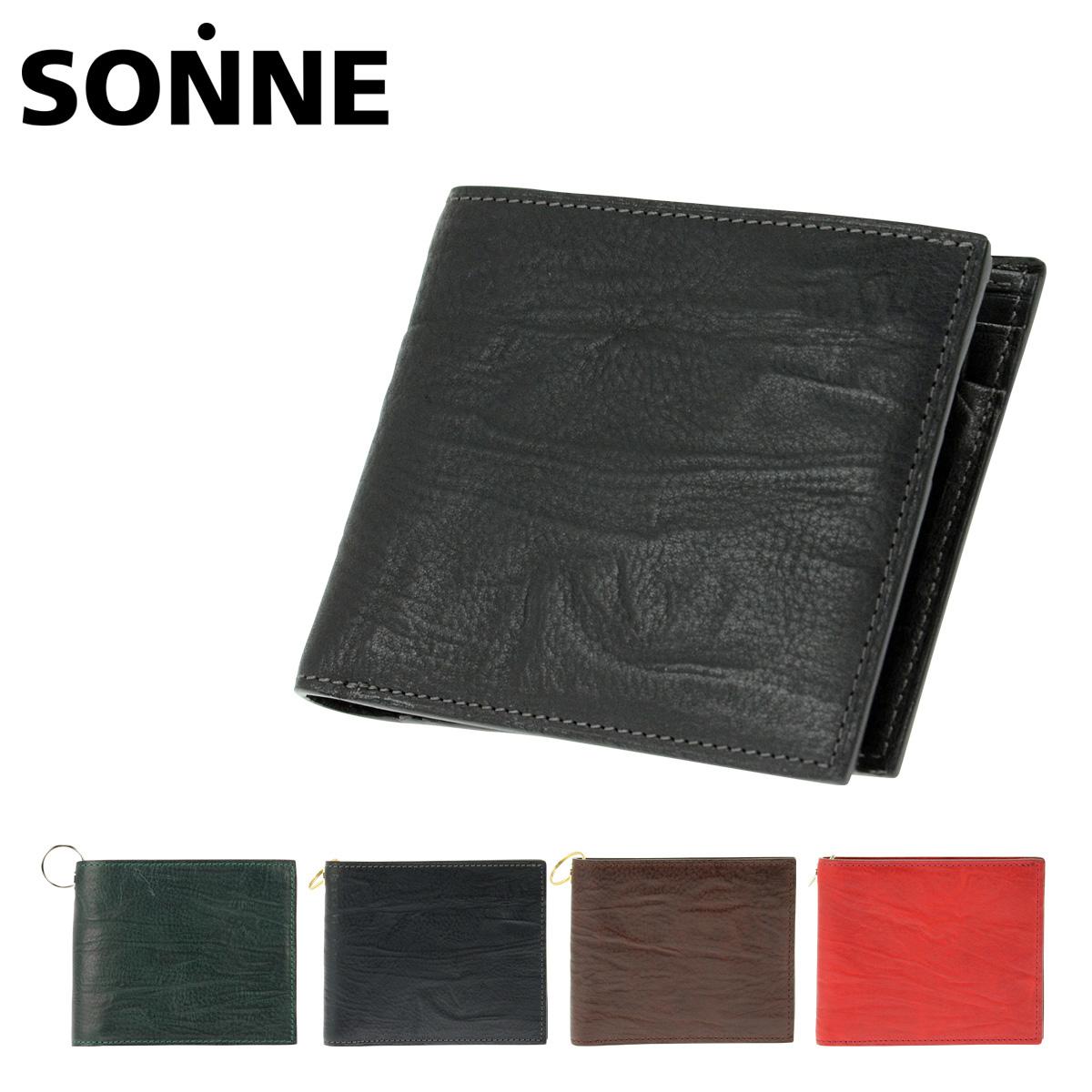 ゾンネ 二つ折り財布 シロッコ メンズ SOD003B SONNE | 本革 レザー ブランド専用BOX付き[PO10][bef]