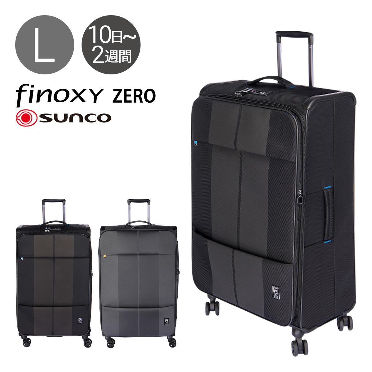 サンコー スーツケース 88L 88L 72cm 3.1kg ソフト ソフト ファスナー SUNCO フィノキシーゼロ FNZR-72 SUNCO   キャリーバッグ 軽量 拡張[PO10][即日発送], シラハマチョウ:5ebc92db --- sunward.msk.ru