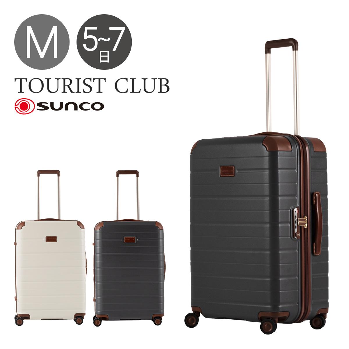 サンコー スーツケース|66L 63cm 4.4kg TC04-63|軽量 ハード ファスナー|SUNCO|静音 TSAロック搭載 HINOMOTO キャリーバッグ キャリーケース[PO10][bef][即日発送]
