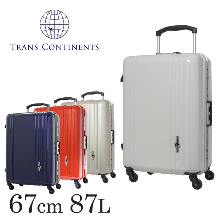 トランスコンチネンツ スーツケース 67cm TC-0724-68 キャリーケース ビジネスキャリー TSAロック搭載 1年保証 TRANS CONTINENTS [PO10][bef][即日発送]