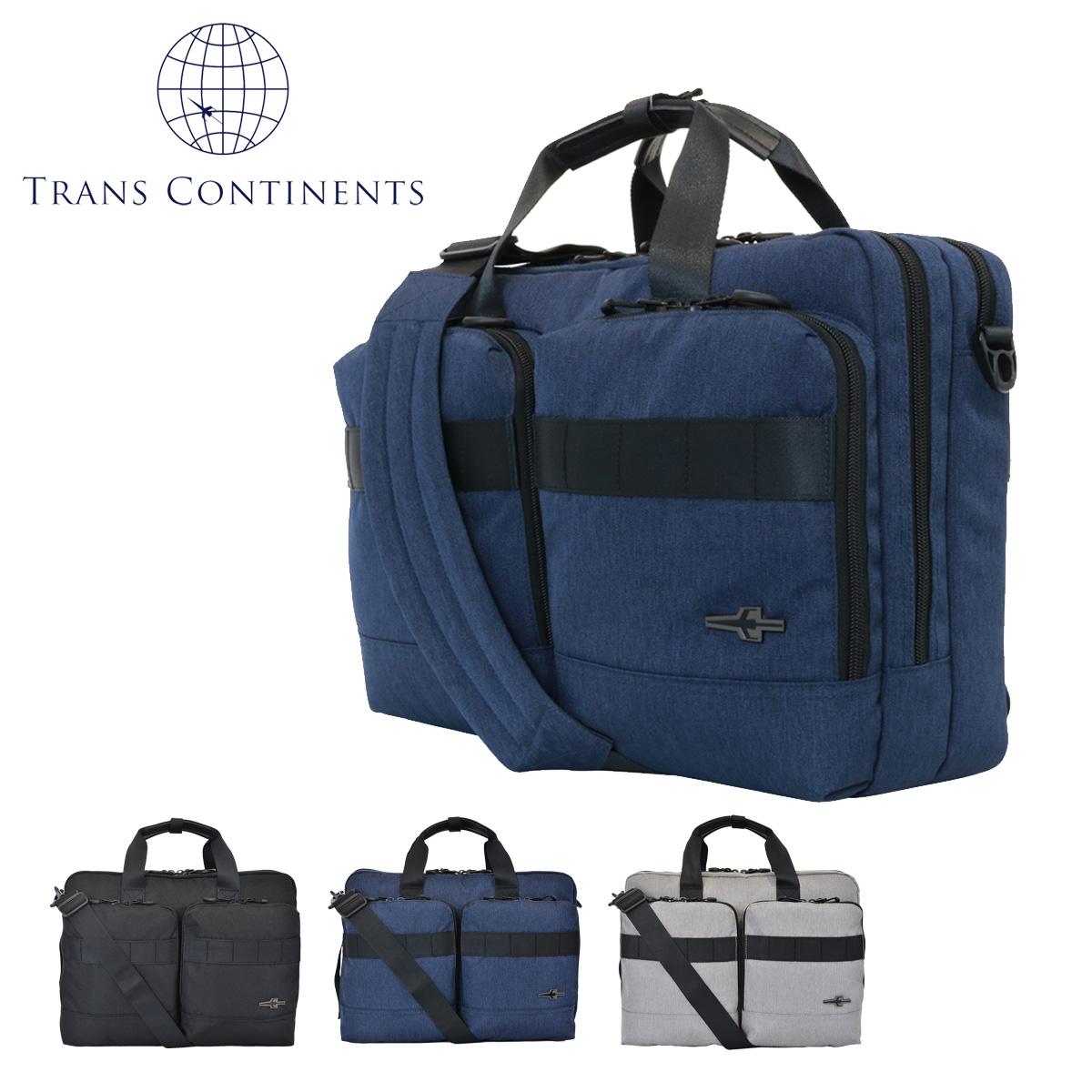 トランスコンチネンツ ビジネスバッグ 3WAY メンズ TC-4892 TRANS CONTINENTS   リュック ブリーフケース [PO10][bef]