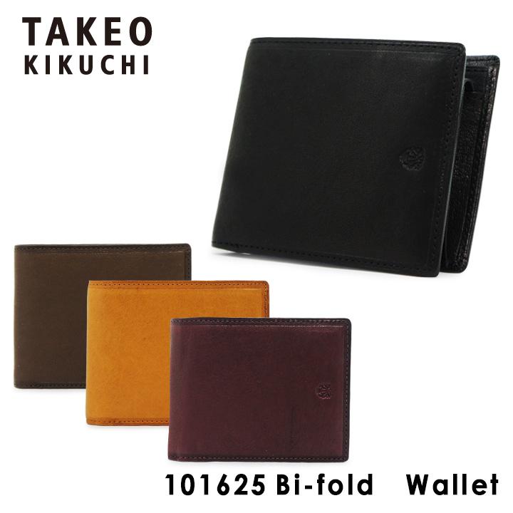 タケオキクチ 財布 二つ折り メンズ クロード 101625 TAKEO KIKUCHI 本革 シープスキン キクチタケオ ブランド専用BOX付き [PO5][bef]
